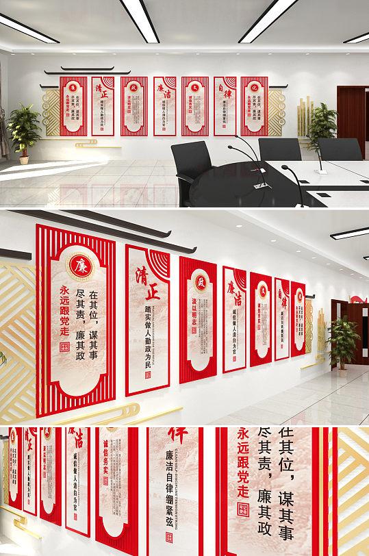 红金中式竹子党建文化墙-众图网
