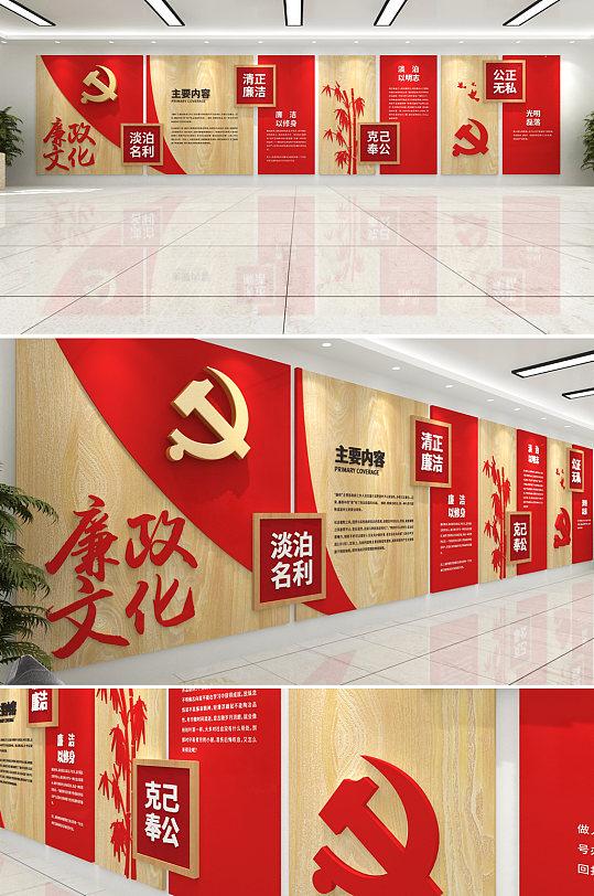 金色廉政文化党建文化墙设计-众图网
