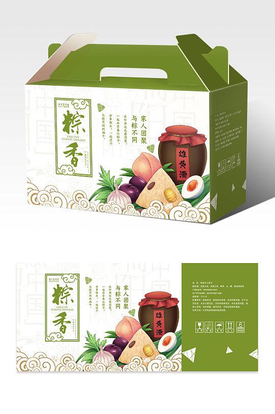 绿色清新端午香粽礼盒端午粽子包装-众图网