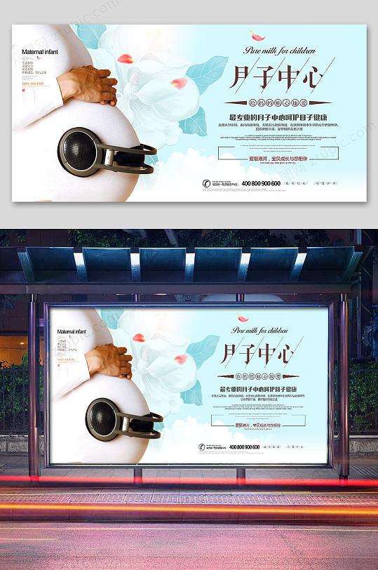时尚简约母婴用品海报设计-众图网