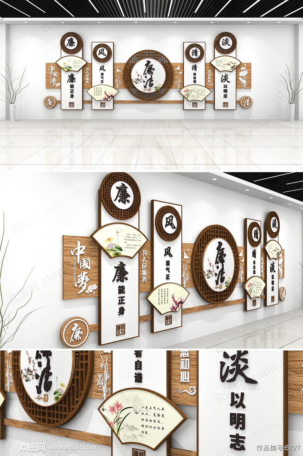 反腐建设廉政文化墙设计素材