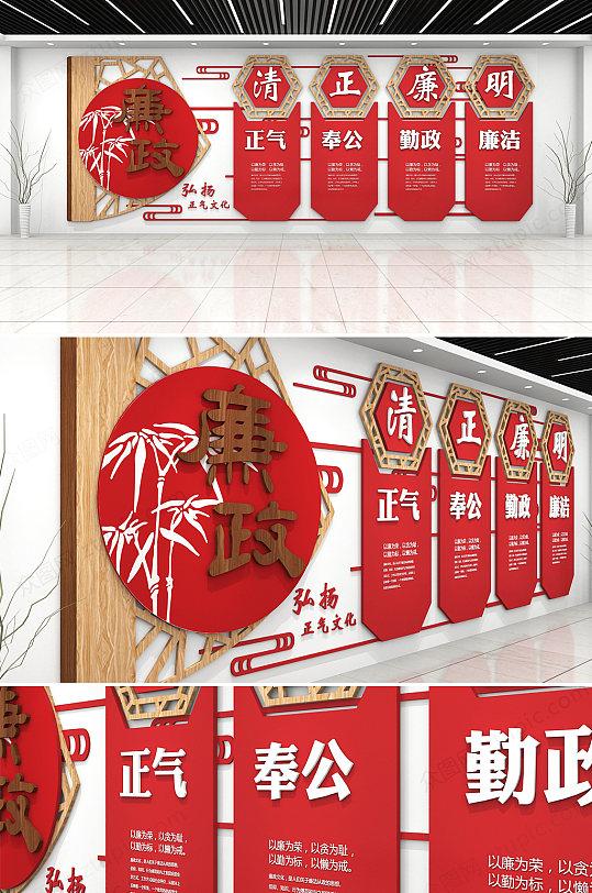 原创红色中国风古典党建文化墙廉政文化墙设计-众图网