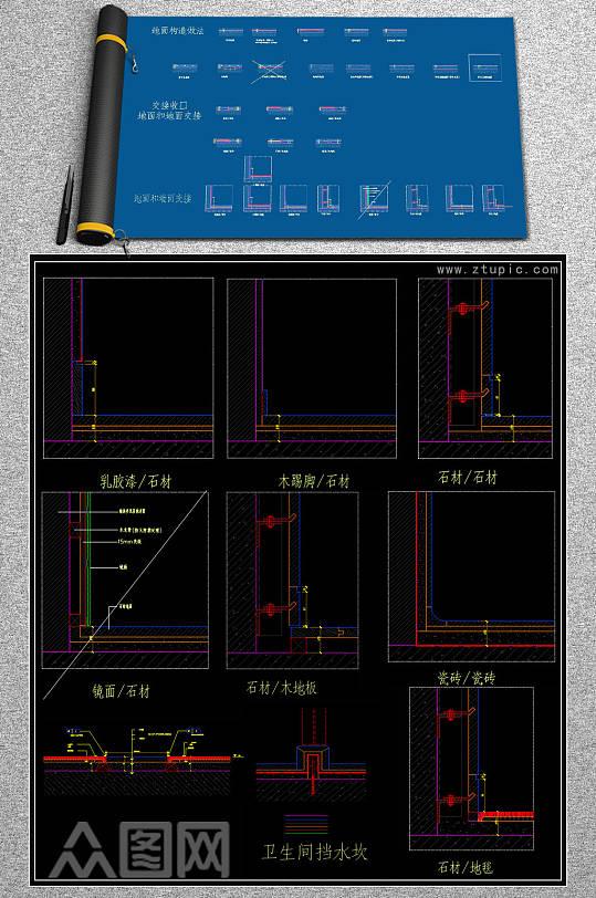 雕花地面工程CAD模块-众图网