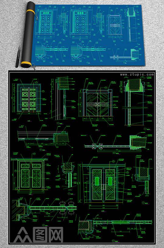 实木双开门CAD大样-众图网
