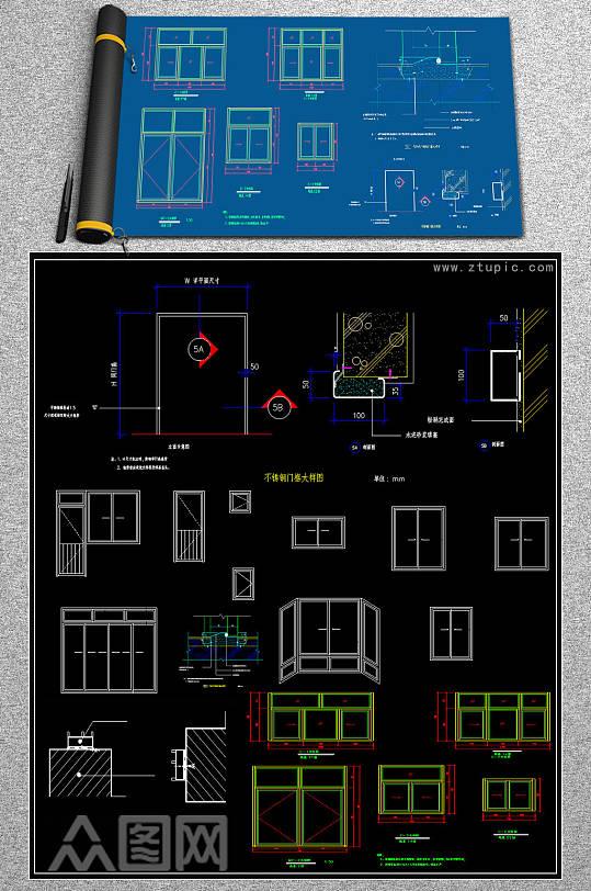 原创塑钢门窗CAD大样-众图网