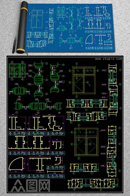 最齐全的平开窗CAD结构图-众图网