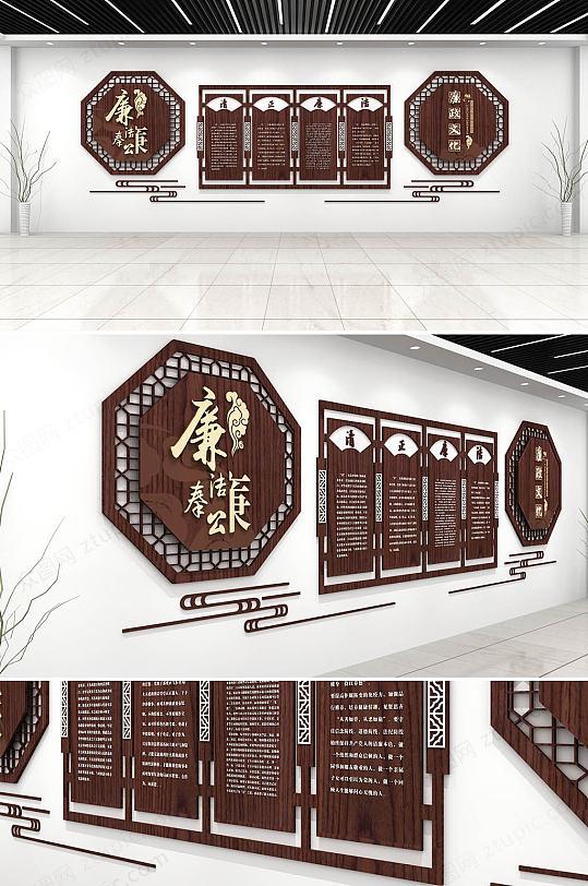 原创创意卷轴中国风古典党建文化墙廉政文化墙-众图网