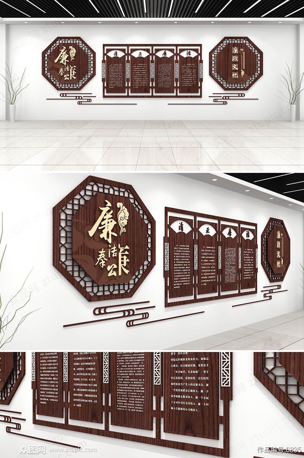 原创创意卷轴中国风古典党建文化墙廉政文化墙素材