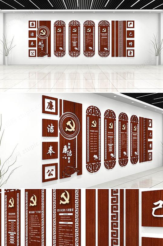反腐建设廉政机关文化墙设计模板图片-众图网