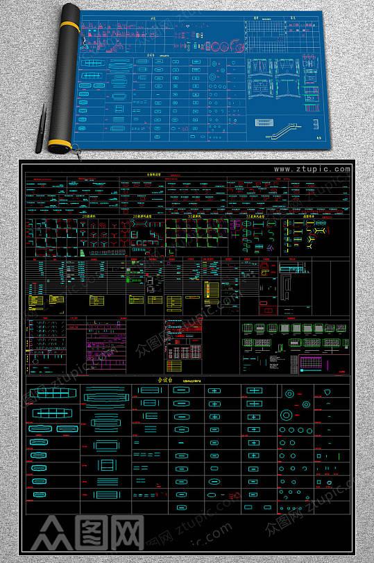 2019工装CAD模版-众图网