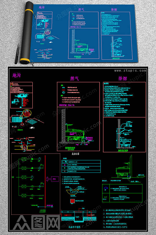 原创厨房CAD大样图-众图网