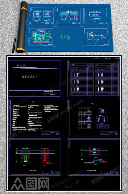 原创智能系统CAD图例-众图网
