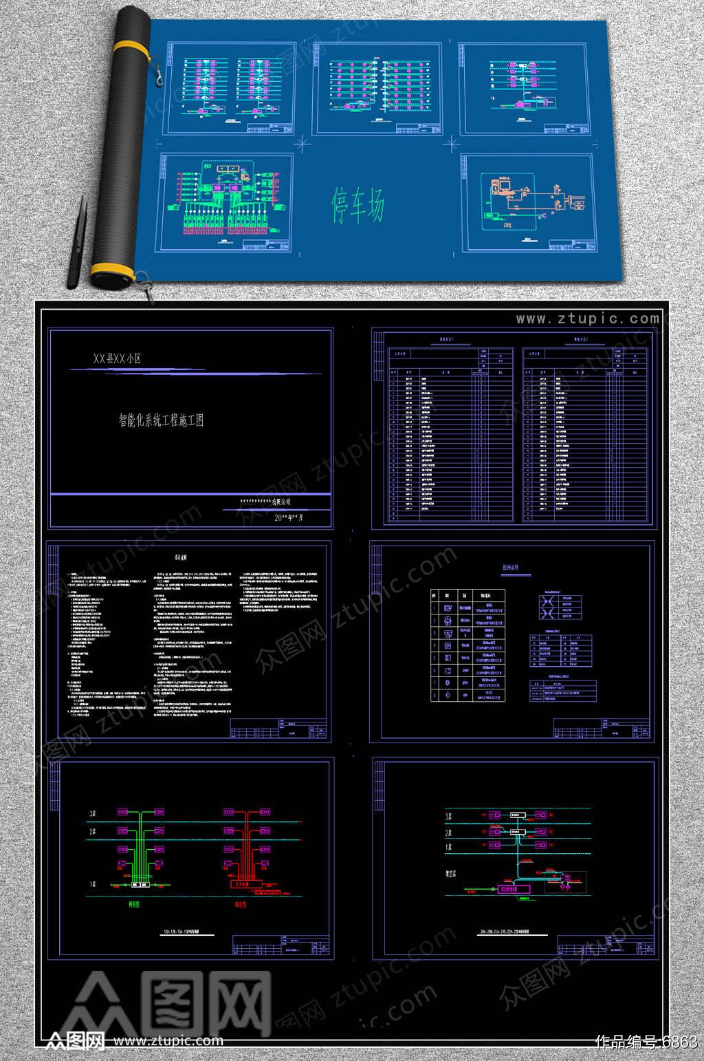 原创智能系统CAD图例素材