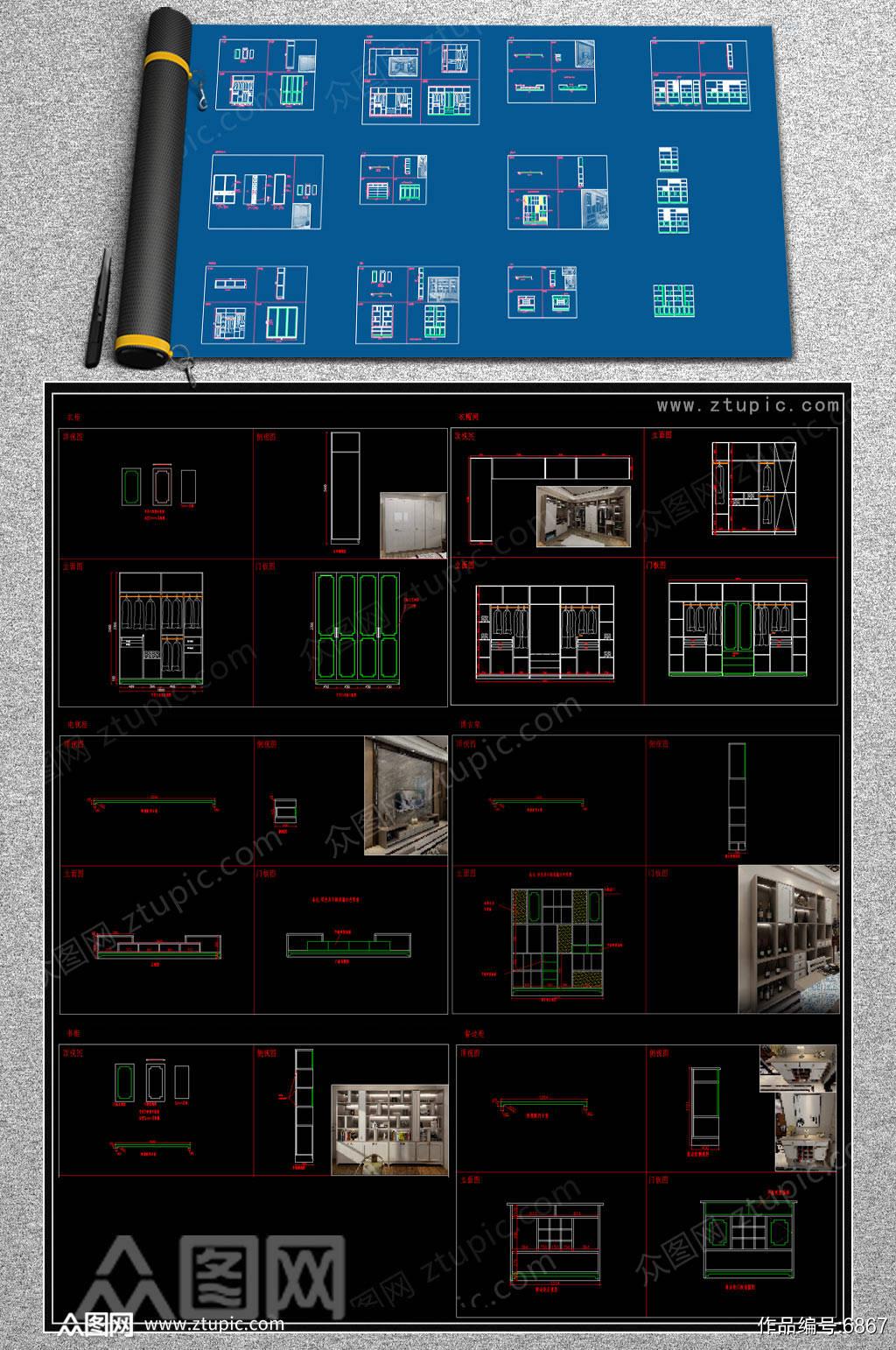 新中式柜类CAD素材素材
