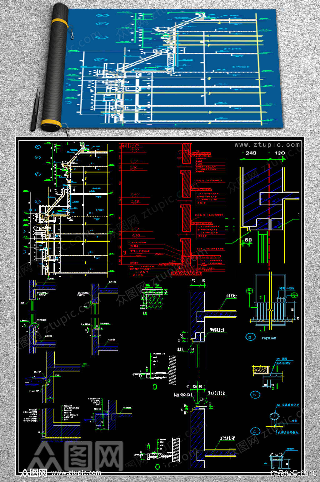 精心整理墙体节点CAD图库素材