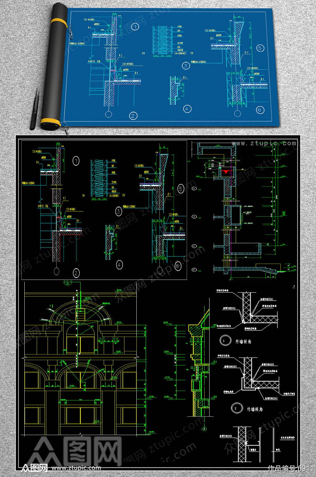 齐全室内建筑CAD施工图素材