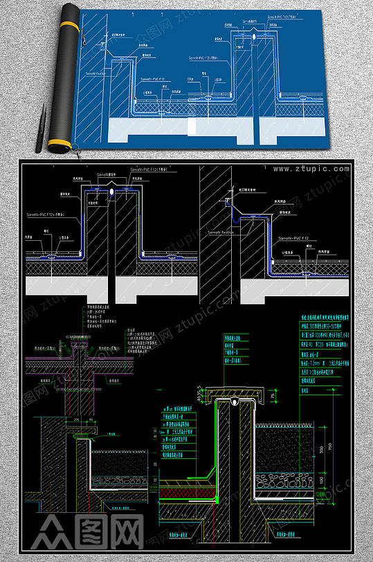 原创CAD变形缝装置规范图集-众图网