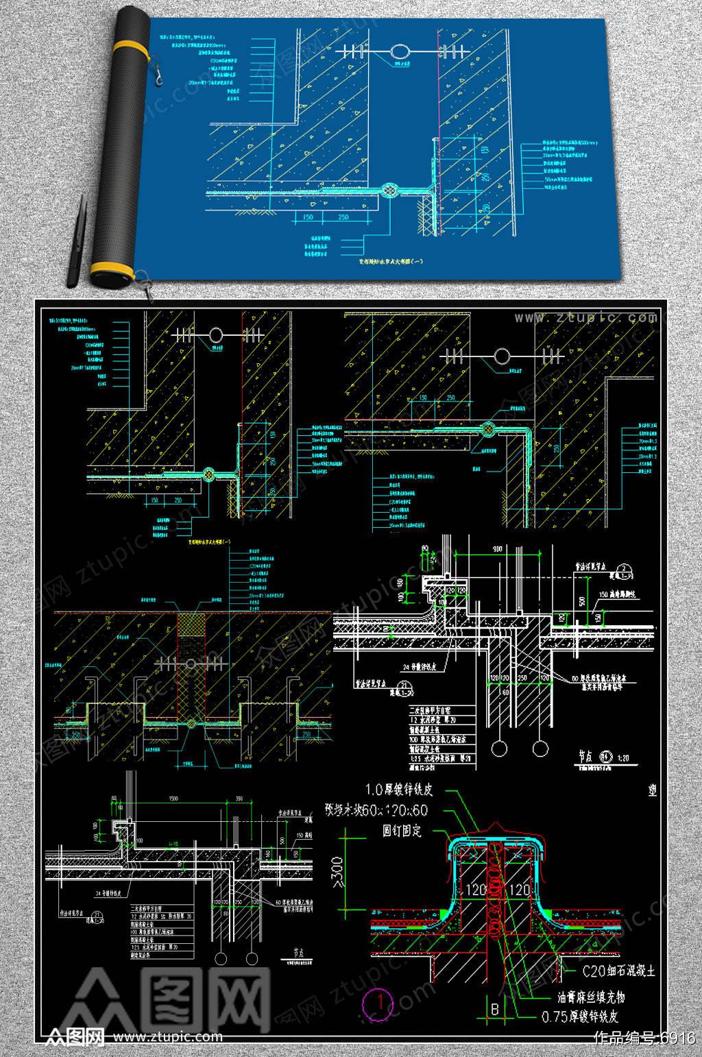 CAD变形缝装置规范图集素材
