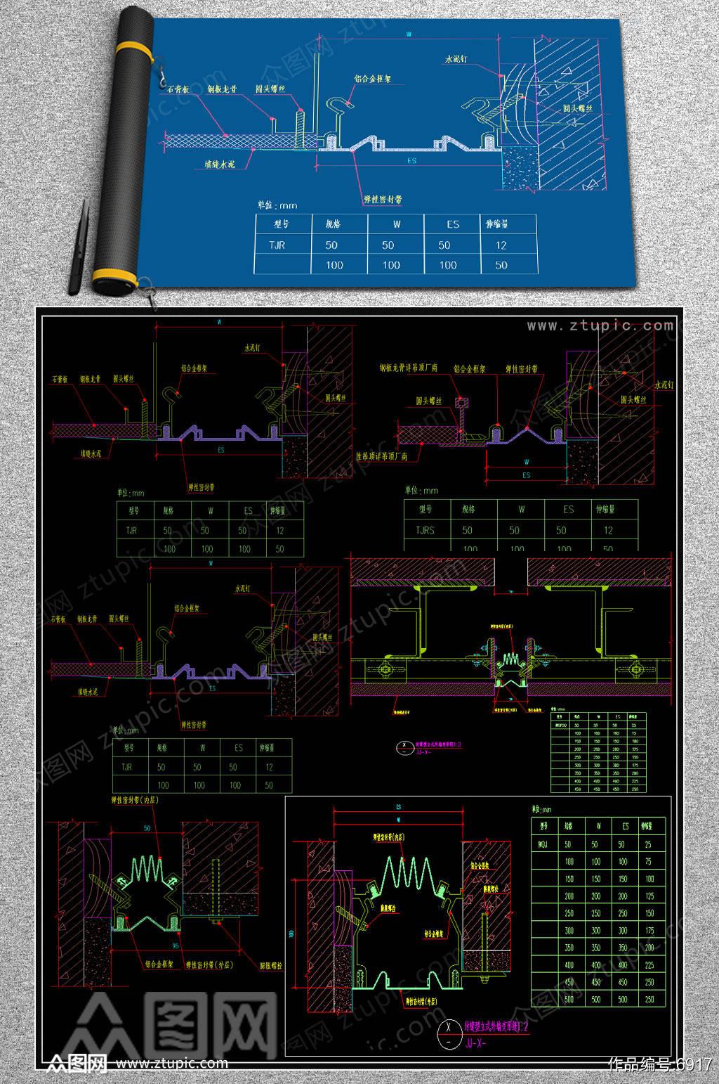 2019CAD变形缝装置规范图集素材