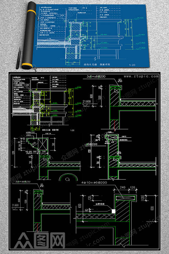 CAD封缝型立式外墙变形缝-众图网