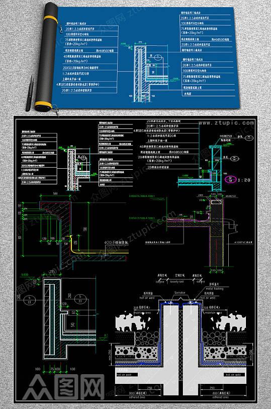 地面变形缝CAD图集.-众图网