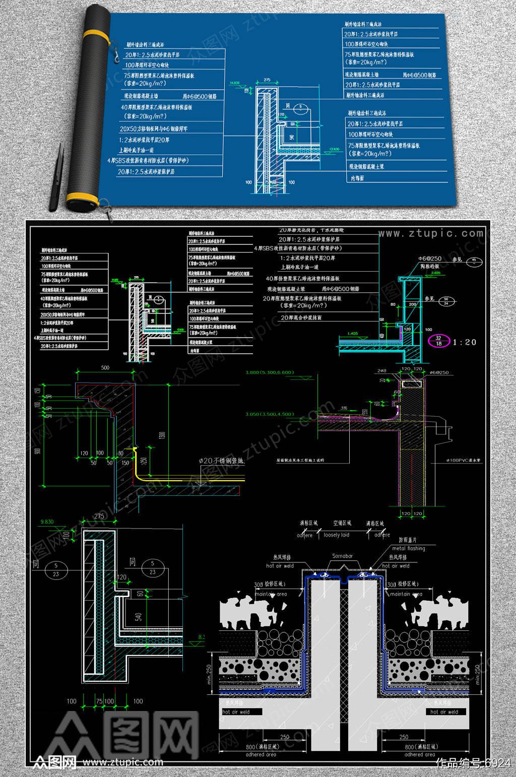 地面变形缝CAD图集.素材