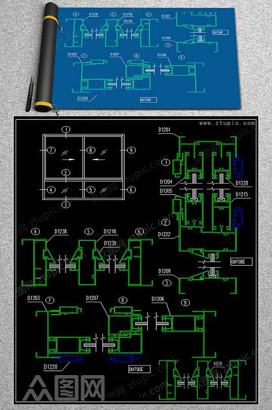 全套推拉窗CAD素材-众图网