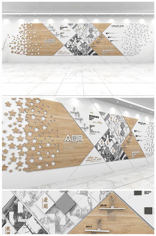 原创时尚工作室企业文化墙设计-众图网