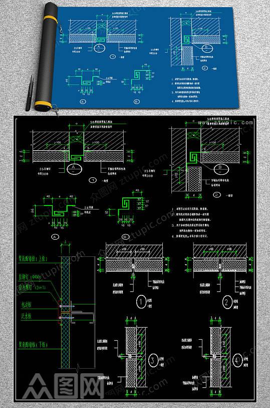原创变形缝CAD施工图-众图网