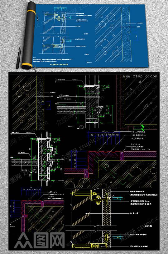 整套建筑CAD大样图-众图网