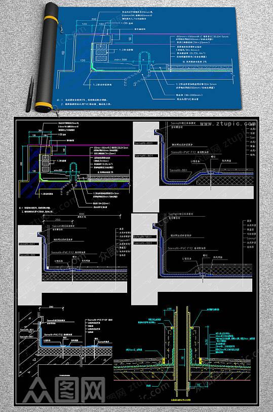 原创2019屋面防水CAD图集-众图网