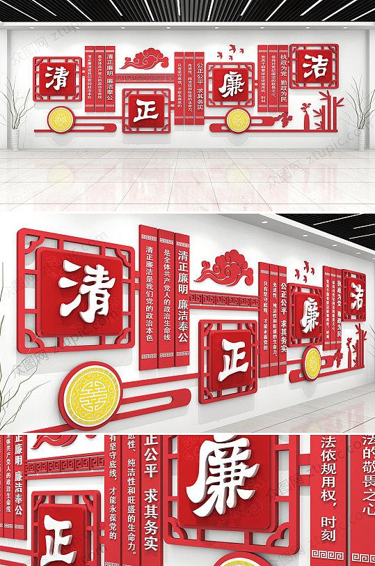原创清正廉明中国风廉政文化墙设计模板-众图网