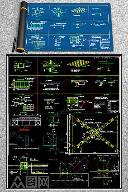钢结构节点CAD详图-众图网