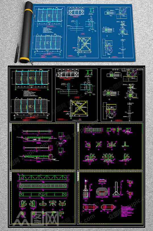 全套钢结构详图CAD素材-众图网