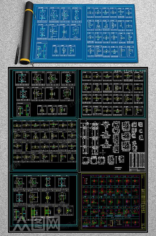 整套钢结构CAD施工图-众图网