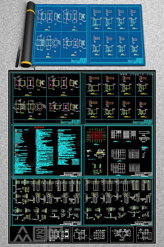原创钢结构节点CAD图集-众图网