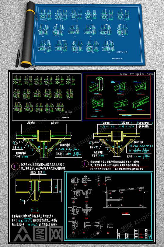 原创钢结构节点CAD素材-众图网