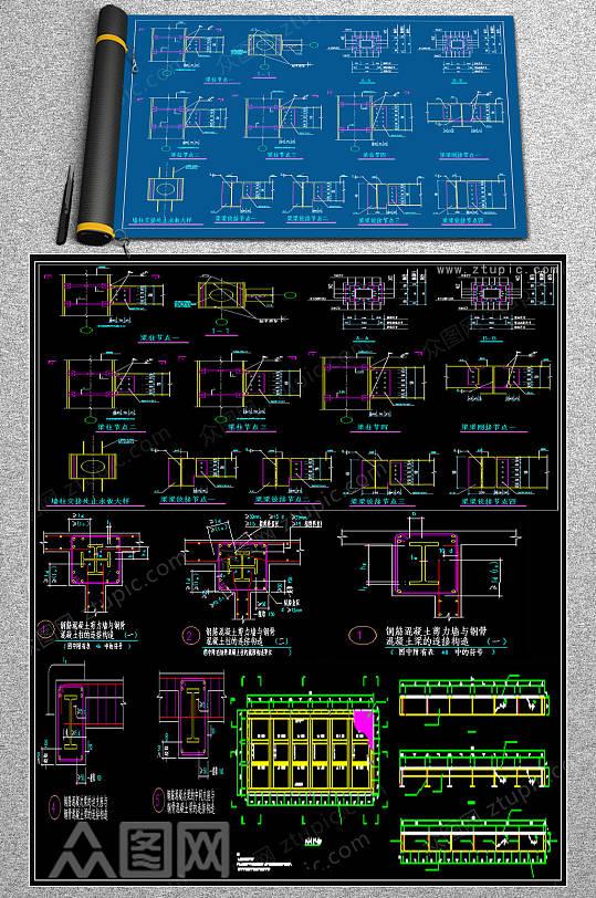 原创钢结构大样CAD素材-众图网