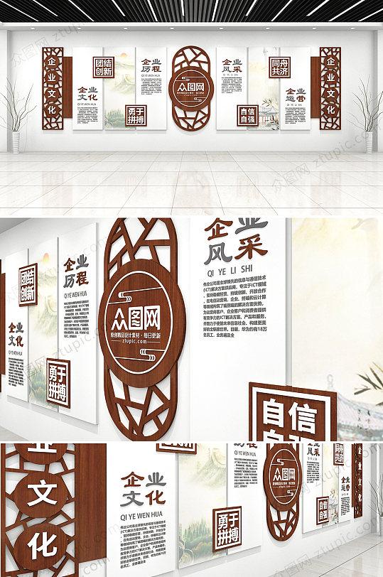 木质企业文化墙设计-众图网