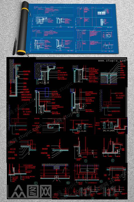 整套吊顶CAD图库-众图网