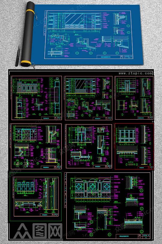 全新造型CAD图集-众图网