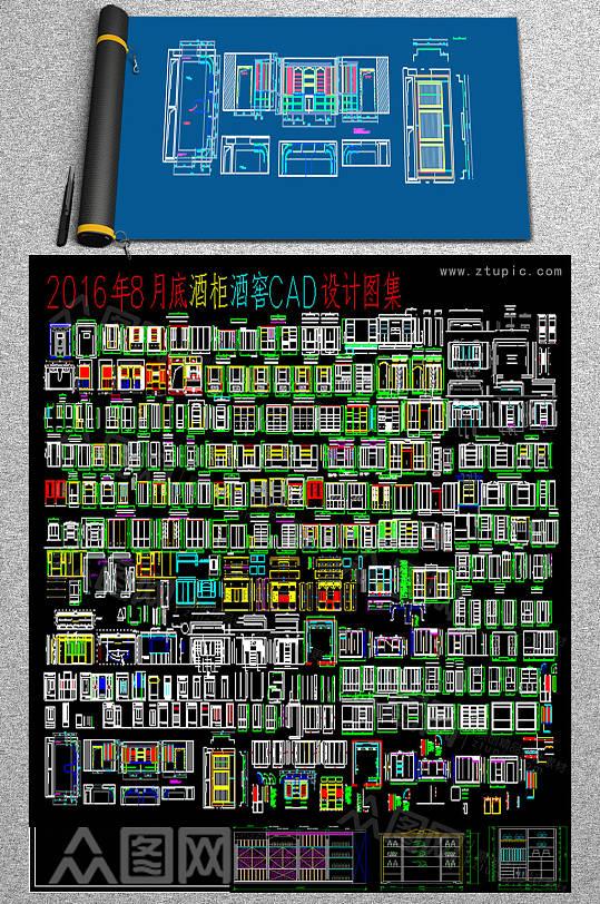 2019家具CAD大全-众图网