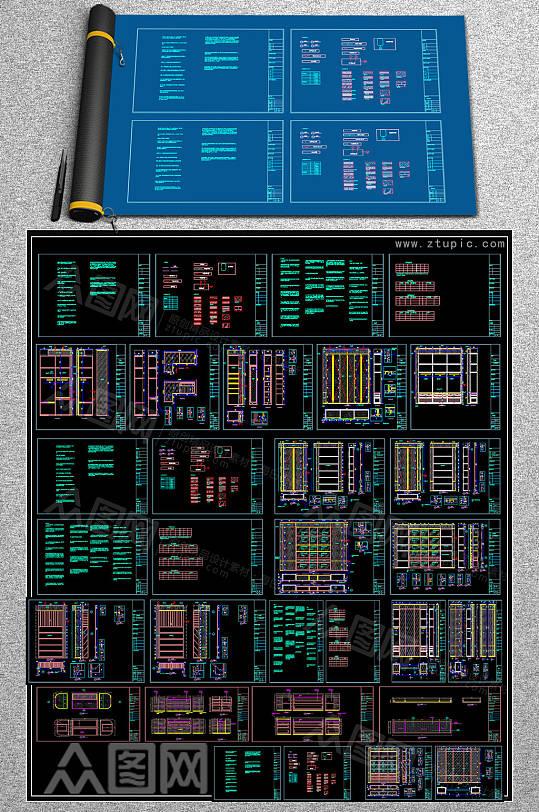 全套衣帽间CAD模块-众图网