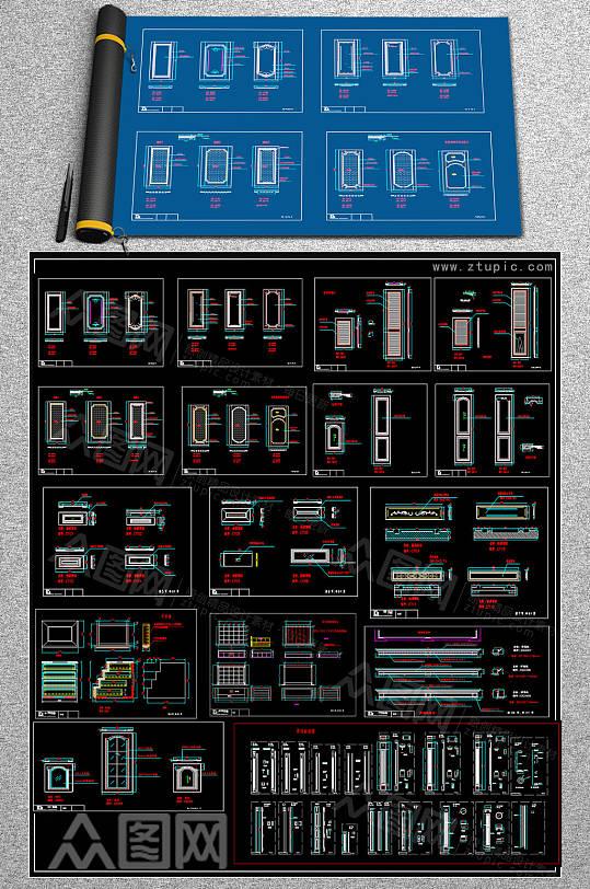 整木柜门CAD板块-众图网