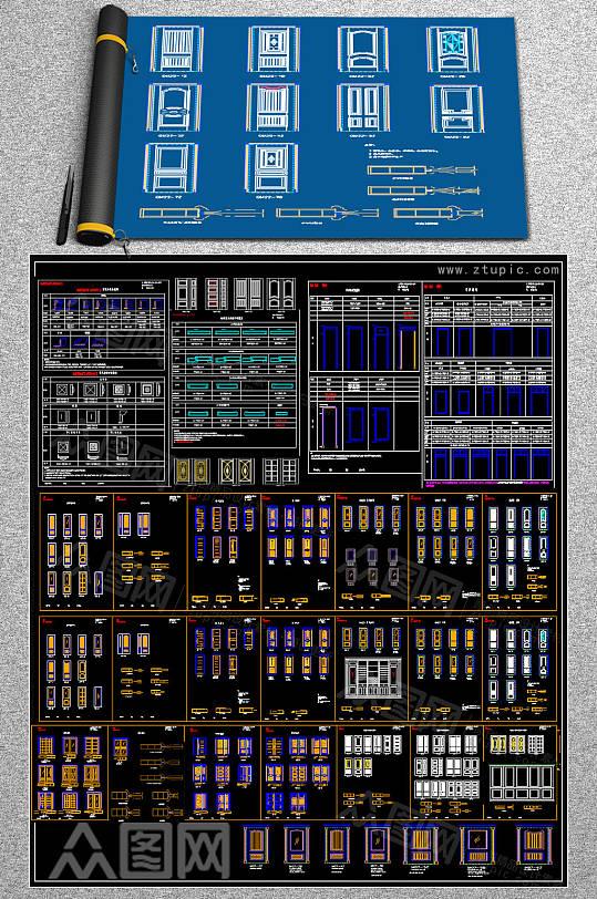 精品木门CAD立面图-众图网