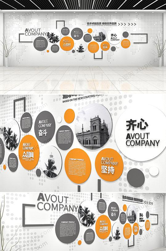 时尚简约企业文化墙设计-众图网