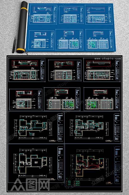 室内设计CAD图集-众图网