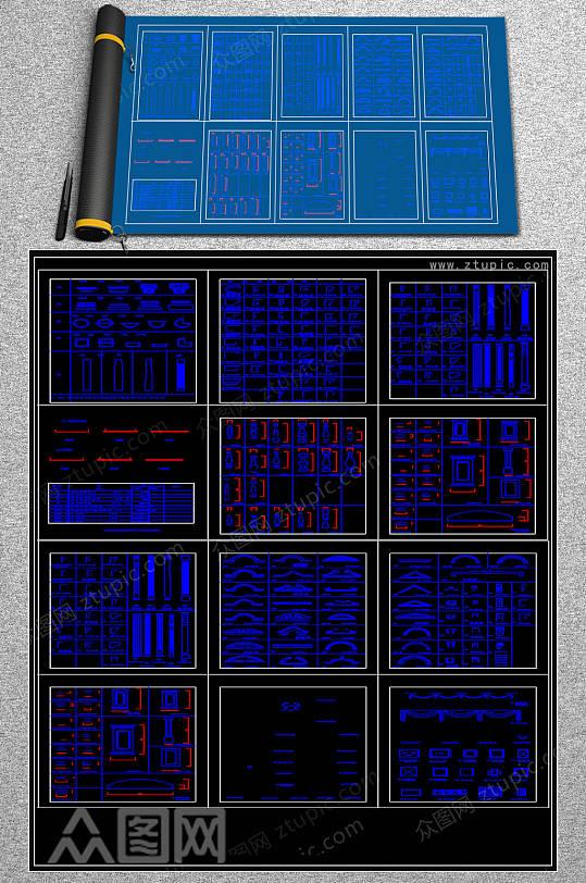 全套线脚CAD图块-众图网