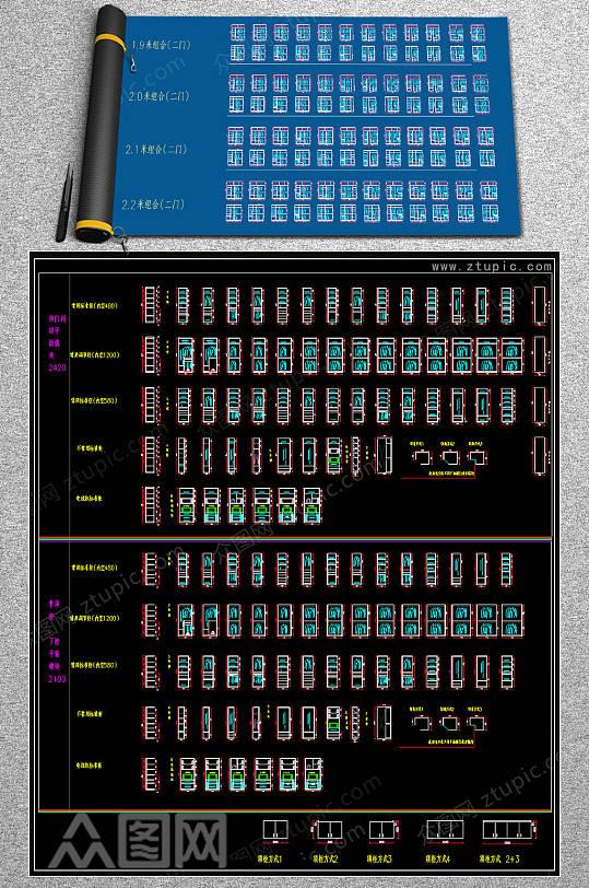 整木衣柜CAD图块-众图网
