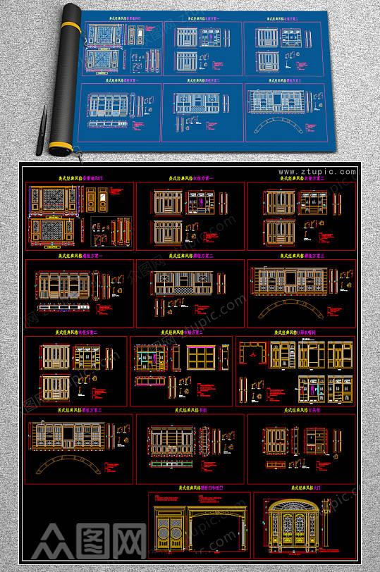最全柜类CAD图库-众图网